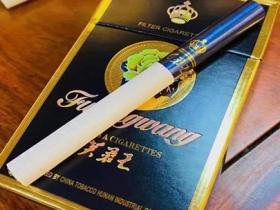 出口硬蓝芙蓉王香烟