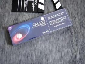 galaxy蓝星蓝莓爆外烟