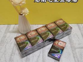 越南七星蓝莓爆外烟