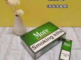 more绿摩尔 雪茄型香烟