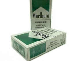 marlboro中免万宝路白绿万外烟