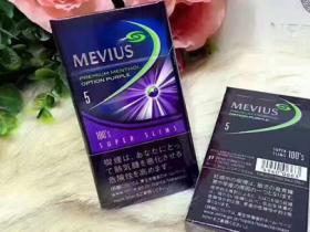 mevius日免七星蓝莓爆珠外烟
