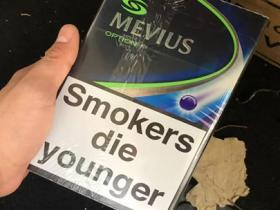 mevius欧盟七星蓝莓爆珠外烟