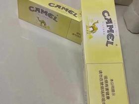 camel中免黄骆驼外烟