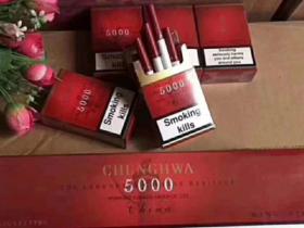 中华5000香烟