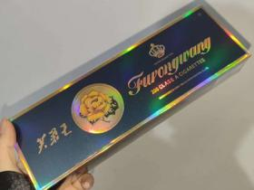 出口镂空软蓝芙蓉王香烟