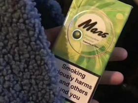 mars欧盟马尔斯哈密瓜爆外烟