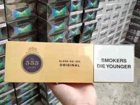 欧盟555黄天越外烟