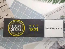 lucky strike欧盟好彩青柠檬爆外烟