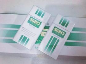 520绿色薄荷外烟