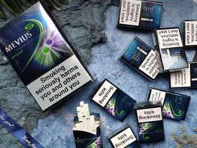 mevius欧盟七星蓝莓双爆外烟