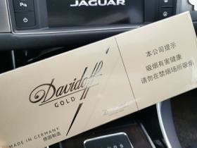 davidoff欧盟大卫杜夫7毫克外烟