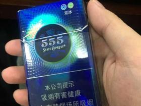 中免555青柠双爆外烟
