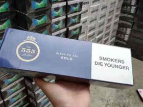 欧盟555蓝金香烟