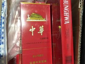 细支中华香烟