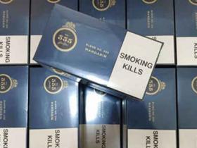 欧盟555蓝金香烟 (扁盒)