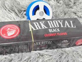 ark royal黑船长外烟