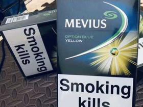 mevius欧盟七星柠檬爆外烟
