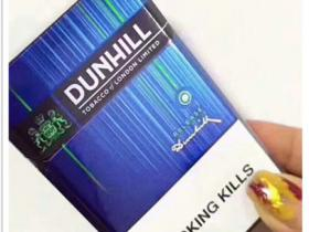 dunhill登喜路柠檬爆外烟