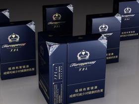出口木盒钻石芙蓉王香烟