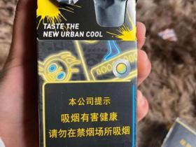中免mu摇摇乐柠檬爆外烟