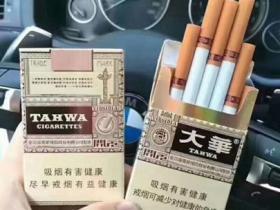 阿里山大华香烟