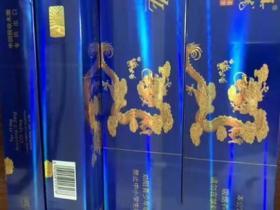 出口木盒真龙海纳百川香烟