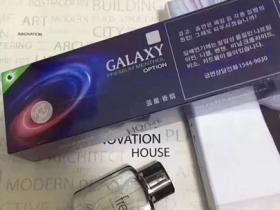 galaxy蓝星薄荷爆外烟