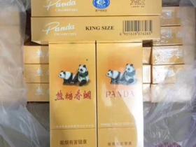 中支黄熊猫香烟