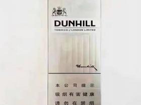 dunhill登喜路1毫克香烟