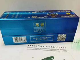 木盒细支蓝沉香香烟