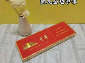 金边中华香烟
