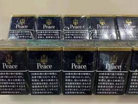 Peace金边蓝和平香烟