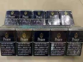Peace银边蓝和平香烟