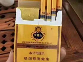 双开大重九香烟