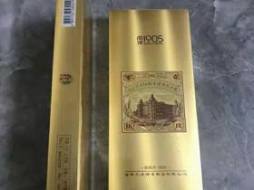 红双喜1905金南洋爆珠香烟