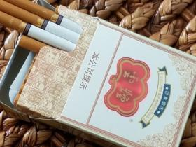 出口印象烟庄云烟香烟