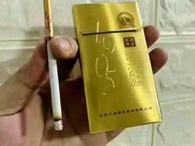 红双喜细支1905金南洋香烟