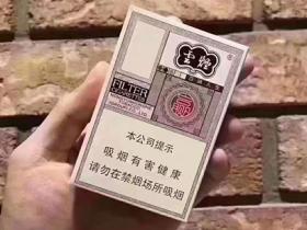 百味人生香烟