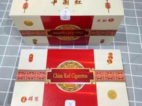 细支中国红罐