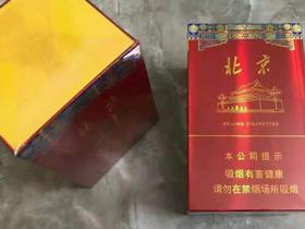 北京罐香烟