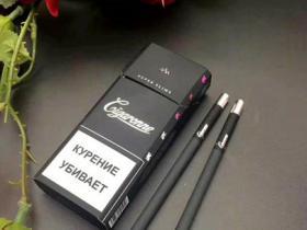 俄罗斯中支迷你版卡比龙香烟