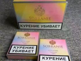 俄罗斯五彩寿百年香烟
