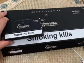 俄罗斯卡比龙精装总裁版香烟