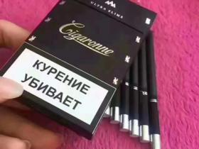 俄罗斯卡比龙简装香烟