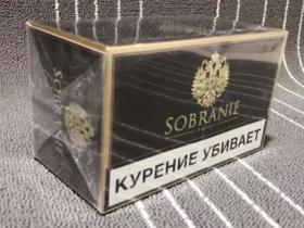 俄罗斯黑金寿百年香烟