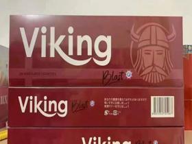 viking海盗红酒爆珠香烟