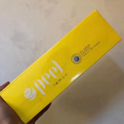 peel百乐柠檬爆外烟