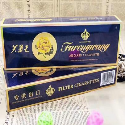蓝芙蓉王香烟 出口