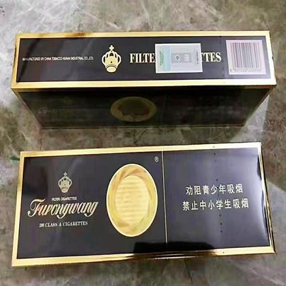 中免硬蓝芙蓉王香烟